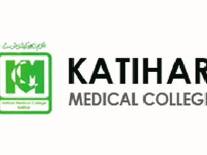 Katihar Medical College, Katihar (KMCH)